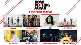 """無料招待ライヴ""""NOW PLAYING JAPAN LIVE vol.3""""、5/28開催決定。""""STARTERS MATCH""""にペリカン、ネクライトーキー、ナナヲアカリ、琴音、ズーカラデルらエントリー"""
