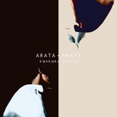 ARATA_ANATA.jpg