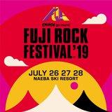 """""""FUJI ROCK FESTIVAL'19""""、ピエール瀧の逮捕により電気グルーヴの出演キャンセルを発表"""