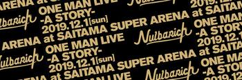 Nulbarich ONE MAN LIVE -A STORY-.jpg