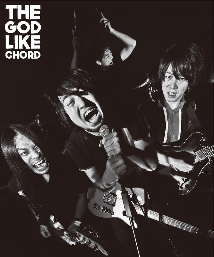 ロックンロール・バンド THE GOD LIKE CHORD、5/29に篠塚将行(それでも世界が続くなら)プロデュースで全国デビュー。12/2渋谷O-WEST公演も