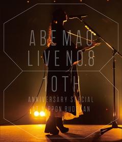 abemaolive8_bd.jpg