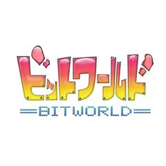 bitworld.jpg