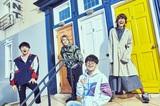 BLUE ENCOUNT、6/5にニュー・ミニ・アルバム『SICK(S)』リリース決定。新アー写も公開