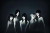 EMPiRE、7月に2ndシングルをリリース。ティーザー映像も公開