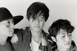 フジファブリック、10thアルバム『F』のアナログ・レコードを4/10リリース決定