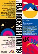 """7/26-28開催""""FUJI ROCK FESTIVAL'19""""、第2弾アーティストにELLEGARDEN、アジカン、銀杏BOYZ、怒髪天、toe、ネバヤン、Tempalayら28組決定。日割りも発表"""