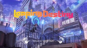 game_opening.jpg