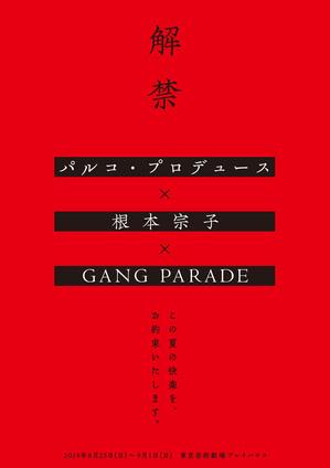 gangparade_stage.jpg