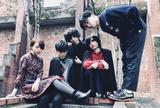 ギリシャラブ、4/3リリースの2ndアルバム『悪夢へようこそ!』より「ブエノスアイレス」MV公開。明日3/20から先行配信も開始