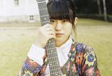 16才のシンガー・ソングライター 原田珠々華、4/24に1stミニ・アルバム『はじめての青』リリース決定。先行シングル「プレイリスト」4/3配信も