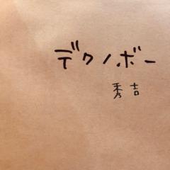 hideyoshi_jk.png