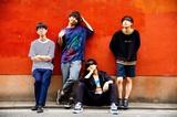 ハンブレッダーズ、8月に東名阪CLUB QUATTROにて対バン・ツアー開催決定