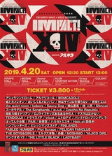 """4/20開催の北海道を代表するサーキット・イベント""""IMPACT! XIV""""、最終アーティストにチェコ、ドラマストア、THE BOYS&GIRLS決定。タイムテーブルも公開"""