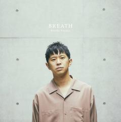 keishi_breath_12inch_jk_S.jpg