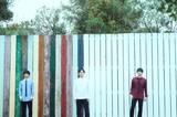 """空想委員会、6/4にラスト・ワンマン・ツアー""""結び""""ファイナル公演のライヴBlu-rayリリース決定。公演当日3/31にLINE LIVE生配信も"""