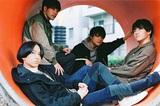 マカロニえんぴつ、マクドナルドCMソング「青春と一瞬」MV公開。女優の森 七菜が出演