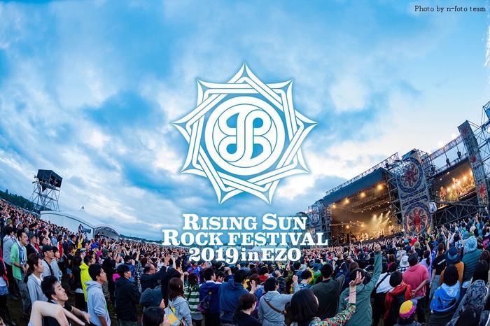 """8/16-17開催""""RISING SUN ROCK FESTIVAL 2019 in EZO""""、第2弾出演アーティストにELLEGARDEN、銀杏BOYZ、テナー、9mm、クリープ、フジファブリックら18組決定"""