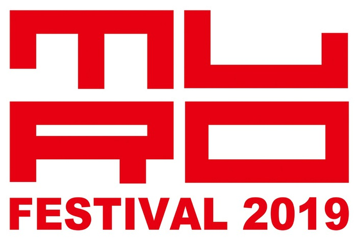 """MURO FESTIVAL 2019""、7/20-21幕張海浜公園Gブロック特設会場にて開催決定。第1弾出演者にアルカラ、ircle、WOMCADOLE、テレン、ハンブレ、KAKASHIら12組決定"