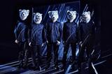 MAN WITH A MISSION、最新デジタル・シングル「Left Alive」MV公開