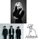 "Avril Lavigne、back number、Nulbarichら、3/29放送""ミュージックステーション""3時間スペシャルに出演決定"