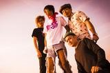 セックスマシーン!!、6/5にミニ・アルバム『明日を見にいく』リリース決定。収録曲「夕暮れの歌」MV公開&先行配信スタート。6月より全国ツアー開催も