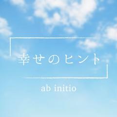 shiawase-no-hint.jpg
