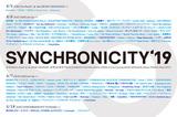"""SYNCHRONICITY'19""、東京最終出演アーティストに大森靖子、Ryu Matsuyama、ニトロデイら21組&タイムテーブル発表。大阪第1弾にSPECIAL OTHERS ACOUSTICらも"