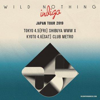 wildnothing_tour.jpeg