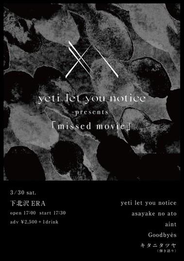 yeti_let_you_notice_event.jpg