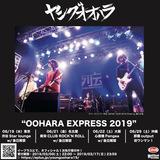 沖縄から突如現れたニューカマー ヤングオオハラ、6月に初の東名阪対バン・ツアー開催決定。ファイナルは地元沖縄でバンド史上初ワンマン