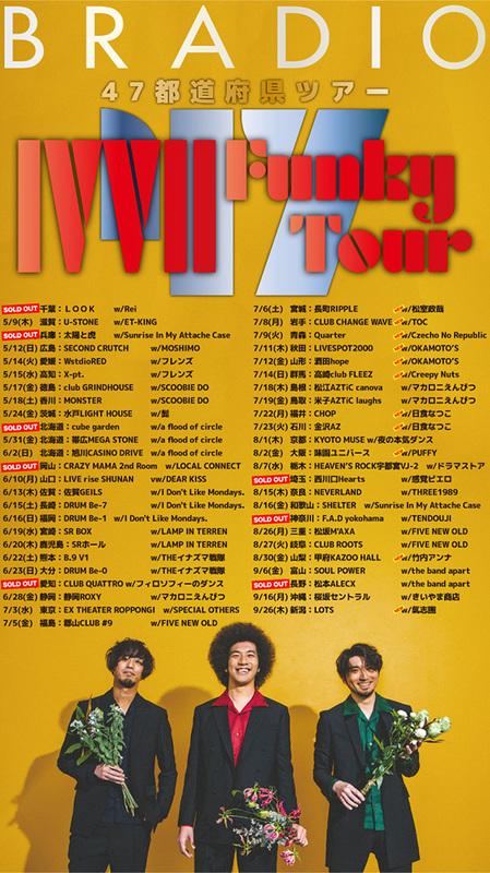 47_tour.jpg