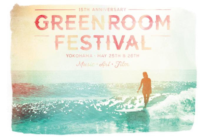 """5/25-26横浜赤レンガで開催""""GREENROOM FESTIVAL'19""""、第4弾出演アーティストにAloe Blaccが決定"""