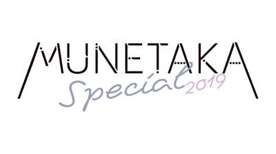 MUNETAKA Special 2019_logo.jpg