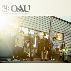 OAU_sg_H1.jpg
