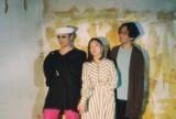 チリヌルヲワカ、5/10ニュー・アルバム『太陽の居ぬ間に』リリース&リード曲「トライアングル」MV公開。アルバム先行試聴ライヴ&全国ツアー開催も決定