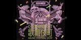 """CONNECT 歌舞伎町 MUSIC FESTIVAL 2019""、最終出演者にcinema staff、ザ・チャレンジ、Lucie,Too、踊Foot Worksら10組決定。タイムテーブルも公開"