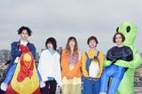 長野県伊那市発のニューカマー FAITH、4/10リリースの2nd EP表題曲「Yellow Road」MV公開。ツアー第1弾ゲストにTHE LITTLE BLACK、ANABANTFULLSら決定も