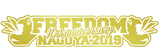"""無料野外フェス""""FREEDOM NAGOYA2019""""、第3弾出演アーティストに感覚ピエロ、Hump Back、ぜんぶ君のせいだ。、WOMCADOLE、THEラブ人間ら16組決定"""