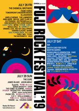 """FUJI ROCK FESTIVAL'19""、第3弾アーティストにLUCKY TAPES、竹原ピストル、TAKKYU ISHINO、GEZAN、HYUKOHら18組決定"