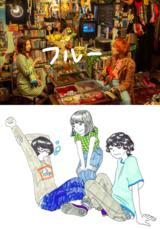 """アーティスト育成プロジェクト""""GIANT LEAP""""、2019年第1回優秀アーティストにフルー、gingerが決定"""