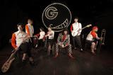 """""""Perfect show up band""""を掲げるゴージャス編成バンド""""二人目のジャイアン""""、4/24リリースのニュー・アルバム『Keep On Music』より「Hello Hello Hello」MV公開"""