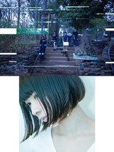 Maison book girl × 鎌野 愛(ex-ハイスイノナサ)、5/23吉祥寺NEPOにてツーマン・ライヴ開催決定