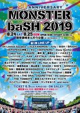"""8/24-25開催""""MONSTER baSH 2019""""、第1弾アーティストにKEYTALK、ドロス、sumika、オーラル、BiSH、ヤバT、SHISHAMO、山本彩、SHE'S、BRADIOら45組決定"""