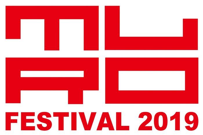 """7/20-21開催""""MURO FESTIVAL 2019""""、第3弾出演アーティストにBRADIO、ラックライフ、忘れ、MAGIC OF LiFE、ビレッジ、WEAVER、climbgrowら13組決定"""