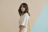 NakamuraEmi、5/29リリースのニュー・シングル『ばけもの』ジャケ写&収録曲発表