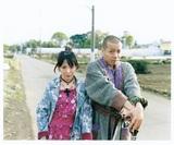 大森靖子、峯田和伸(銀杏BOYZ)とコラボしたニュー・シングルを6/12にリリース決定。佐内正史が手掛けたアー写も公開