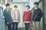 osage、4/10リリースのニューEP『ニュートラル e.p』より「エンドロール」MV公開