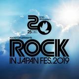"""ROCK IN JAPAN FESTIVAL 2019""、第2弾出演者にバクホン、テナー、ベボベ、androp、NCIS、サイサイ、フジファブ、ポルカ、阿部真央ら27組決定"