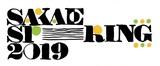 """6/1-2開催""""SAKAE SP-RING 2019""""、第2弾出演者にハロ、The Floor、ircle、MAGIC OF LiFE、ユアネス、PAN、TENDOUJI、レルエ、超能力戦士ドリアンら79組決定"""